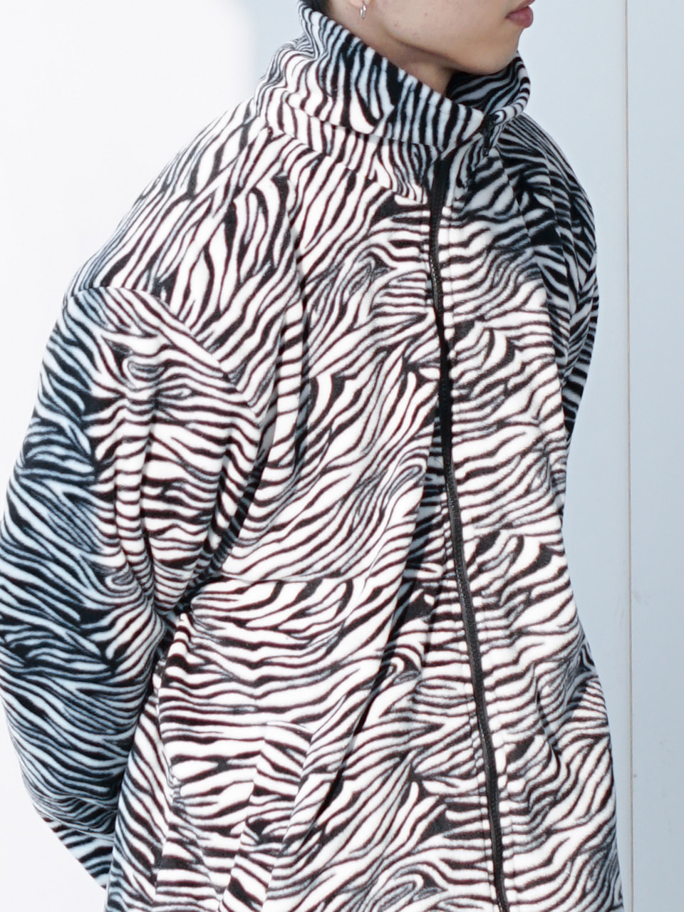 Karen Zebra Patterned Fleece Jacket